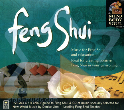Fang Shui by Denise Linn