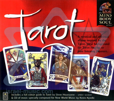 Tarot by Kevin Kendle