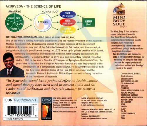 Ayurveda by Various