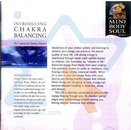 Chakra Balancing لـ Various
