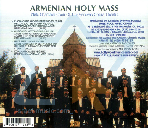 Armenian Holy Mass by Komitas