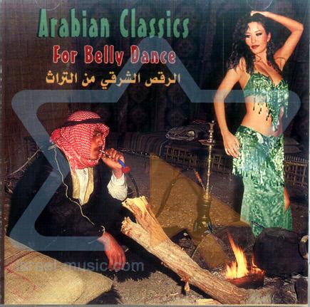 Arabian Classics for Belly Dance by The Salatin Al Tarab Orchestra