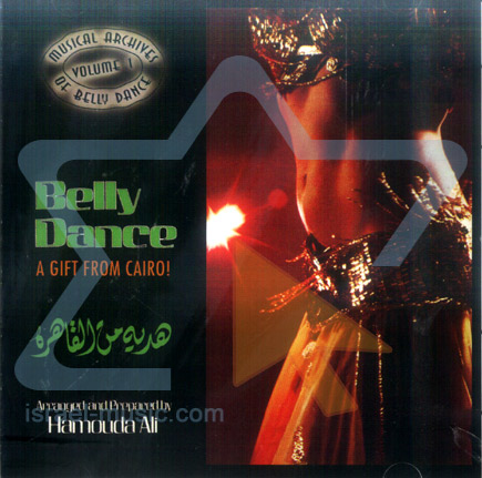 Belly Dance - A Gift from Cairo by Hamouda Ali