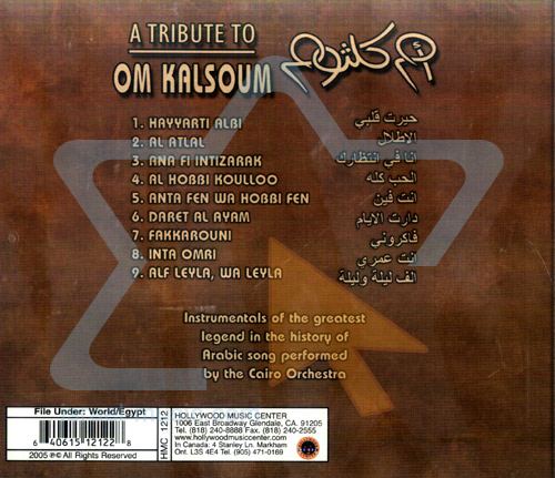 A Tribute to Om Kalsoum by Cairo Orchestra