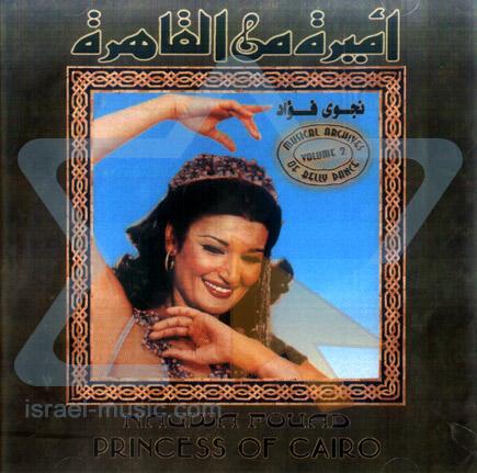 Princess of Cairo by Nagwa Fouad
