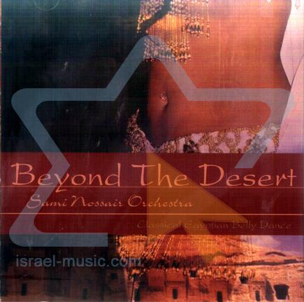 Beyond the Desert by Sami Nossair Orchestra
