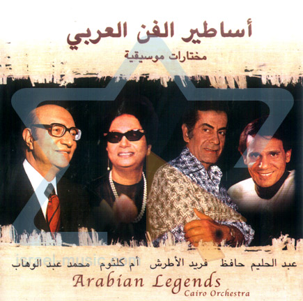 Arabian Legends by Cairo Orchestra