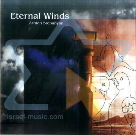 Eternal Winds by Armen Stepanyan