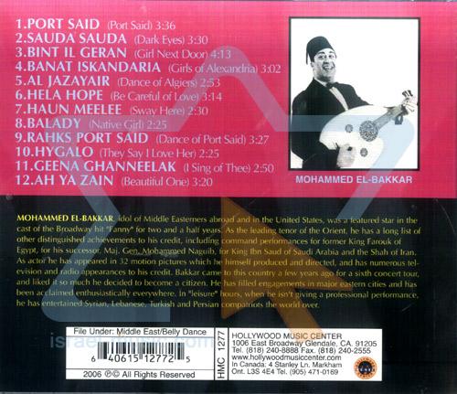 Port Said by Mohammed el - Bakkar and His Oriental Ensemble