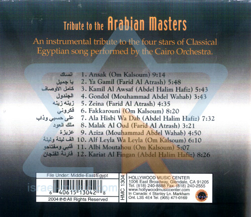 Tribute to the Arabian Masters Par Cairo Orchestra