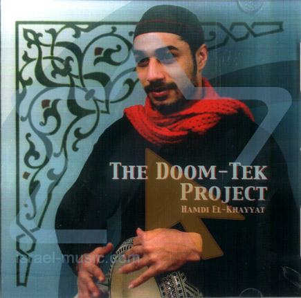 The Doom - Tek Project by Hamdi el - Khayyat