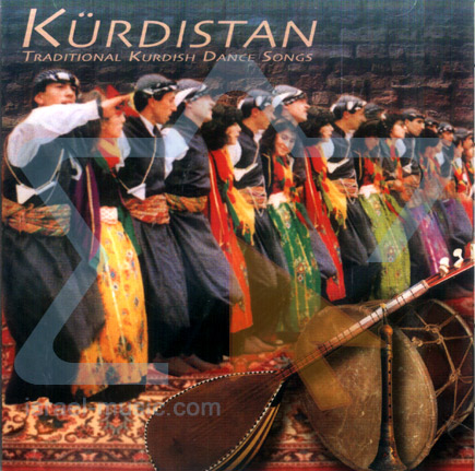 Kurdistan - Traditional Kurdish Dance Songs by Various