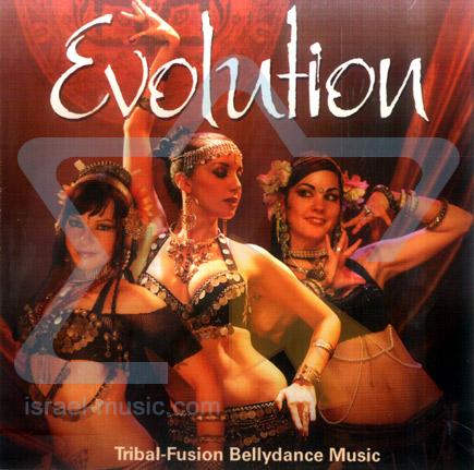Evolution - Tribal Fusion Bellydance Performances के द्वारा Various