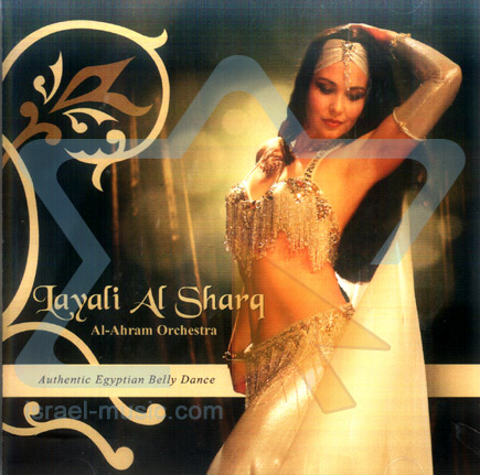 Layali Al Sharq - Al - Ahram Orchestra