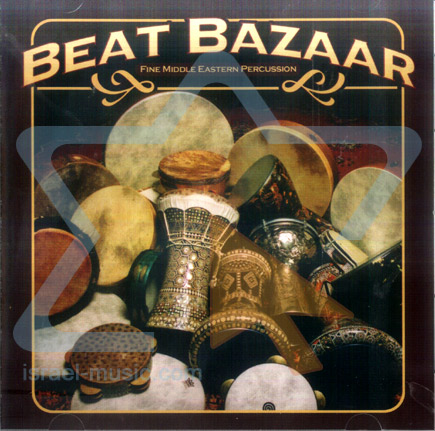 Beat Bazar - Fine Middle Eastern Percussion by Various