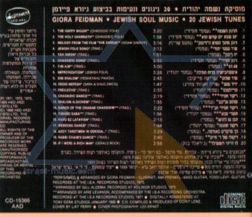 Jewish Soul Music - 20 Jewish Tunes by Giora Feidman