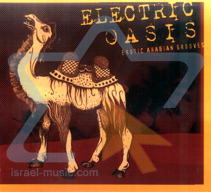 Electric Oasis Par Various