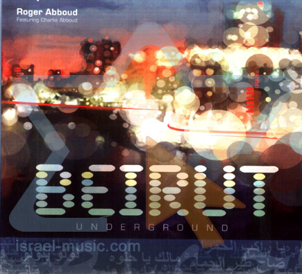 Beirut Underground by Roger Abboud
