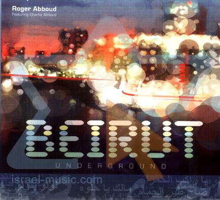 Beirut Underground के द्वारा Roger Abboud