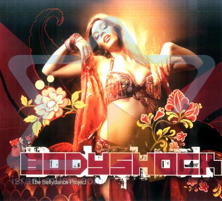 The Bellydance Project के द्वारा Bodyshock