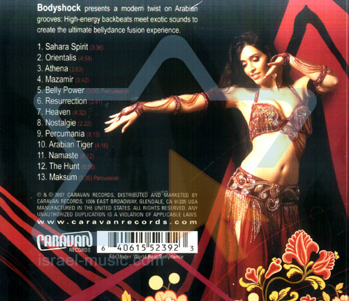 The Bellydance Project by Bodyshock