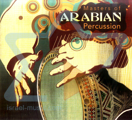 Masters of Arabian Percussion by Various