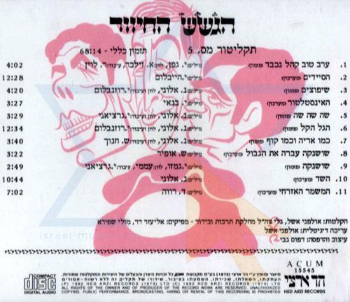 Sketch Collection 5 by Hagashash Hachiver