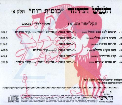 Sketch Collection 14 by Hagashash Hachiver