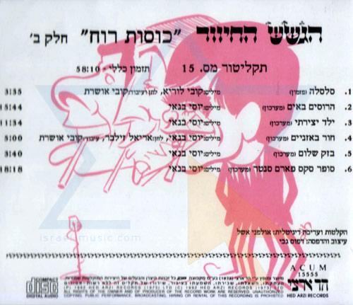 Sketch Collection 15 by Hagashash Hachiver
