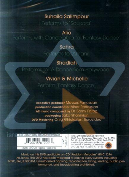 Arabian Melodies by Various