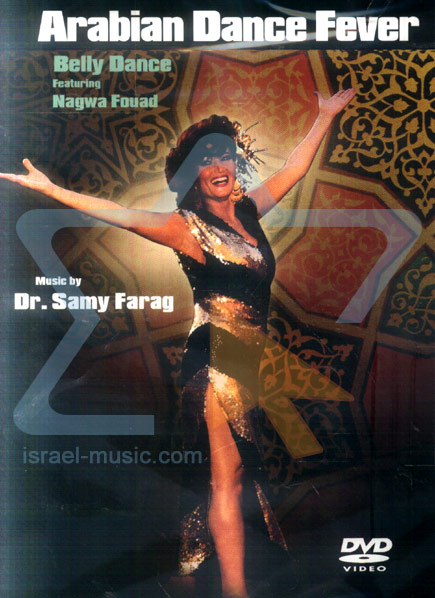 Arabian Dance Fever by Nagwa Fouad