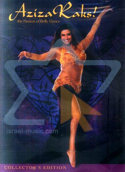 התשוקה של ריקוד הבטן - עזיזה ראקס