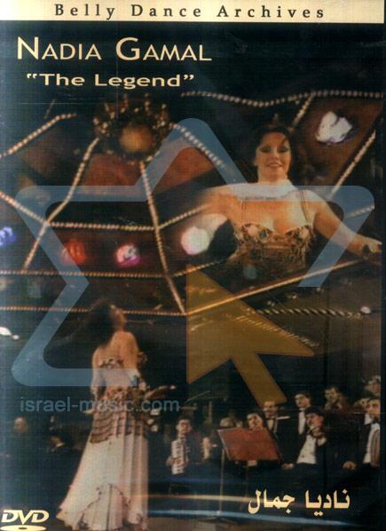 The Legend Par Nadia Gamal