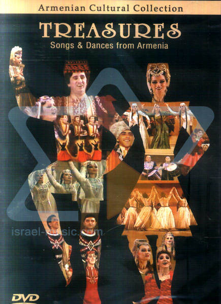 Treasures - Songs & Dances From Armenia Par Various