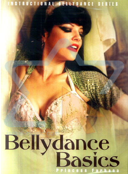 Bellydance Basics Par Princess Farhana