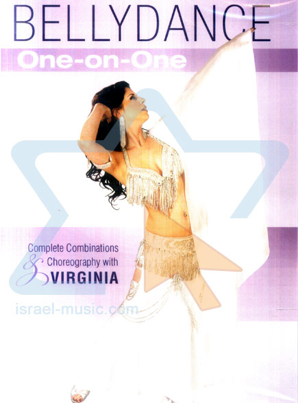Bellydance One - On - One / Complete Combinations & Choreography by Virginia