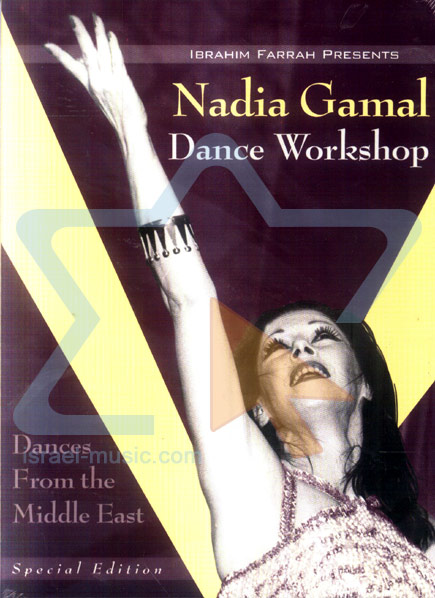 Dance Workshop Par Nadia Gamal