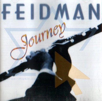 Journey by Giora Feidman