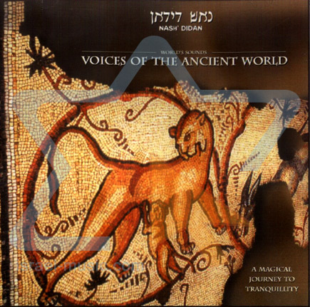 Voices of the Ancient World by Nash Didan