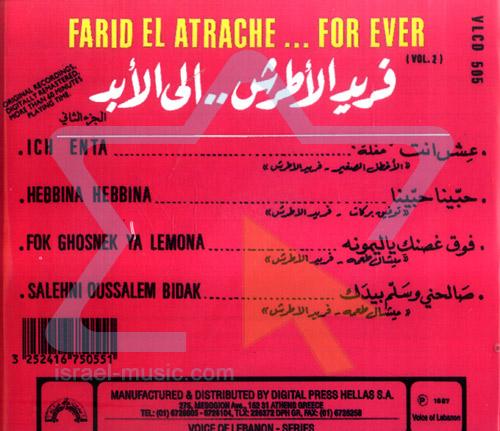 For Ever Vol. 2 by Farid el Atrache