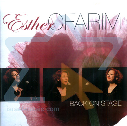Back on Stage Par Esther Ofarim