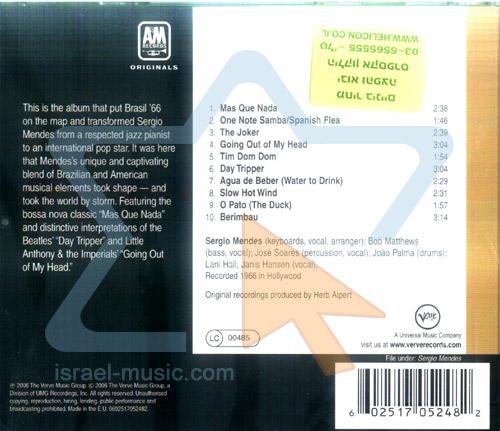 Sergio Mendes & Brasil 66 by Sergio Mendes