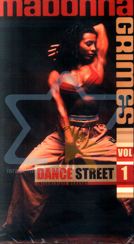 Dance Street - Vol.1 by Madonna Grimes