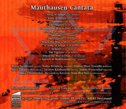 Mauthhausen Trilogy by Mikis Theodorakis