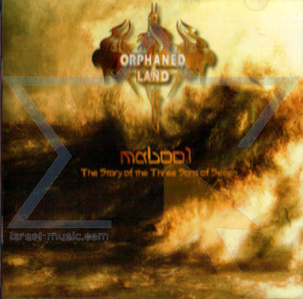 Mabool by Orphaned Land