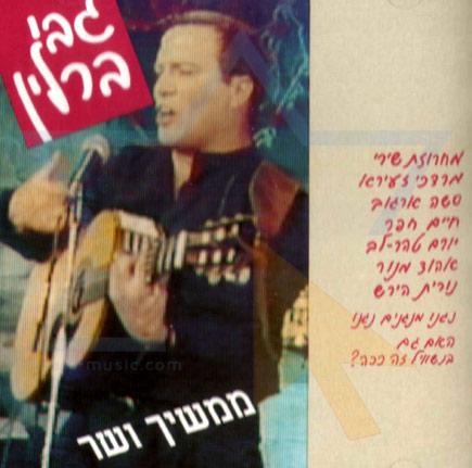 Sings on Von Gabi Berlin