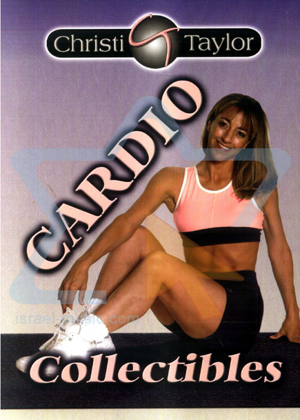 Cardio Collectibles by Christi Taylor