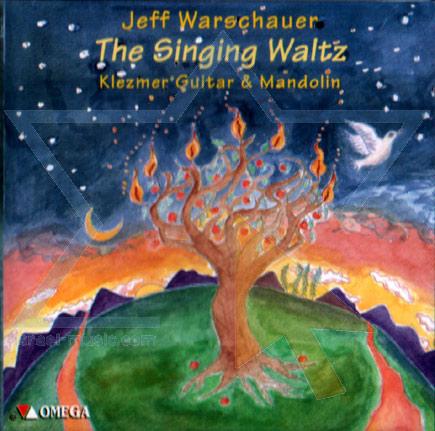 The Singing Waltz by Jeff Warschauer