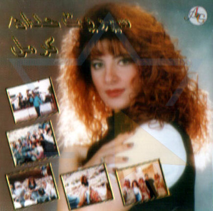 Sings Arabic Por Sarit Hadad