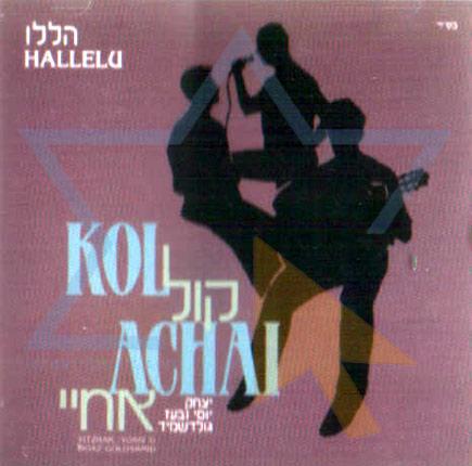 Hallelu by Kol Achai